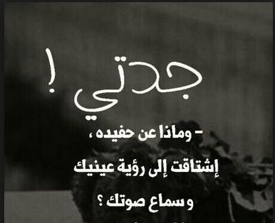 صورة شعر ليبي ع الموت , كلام حزين اوي علي الموت 3358 3
