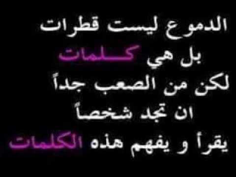 صورة شعر ليبي ع الموت , كلام حزين اوي علي الموت 3358 4