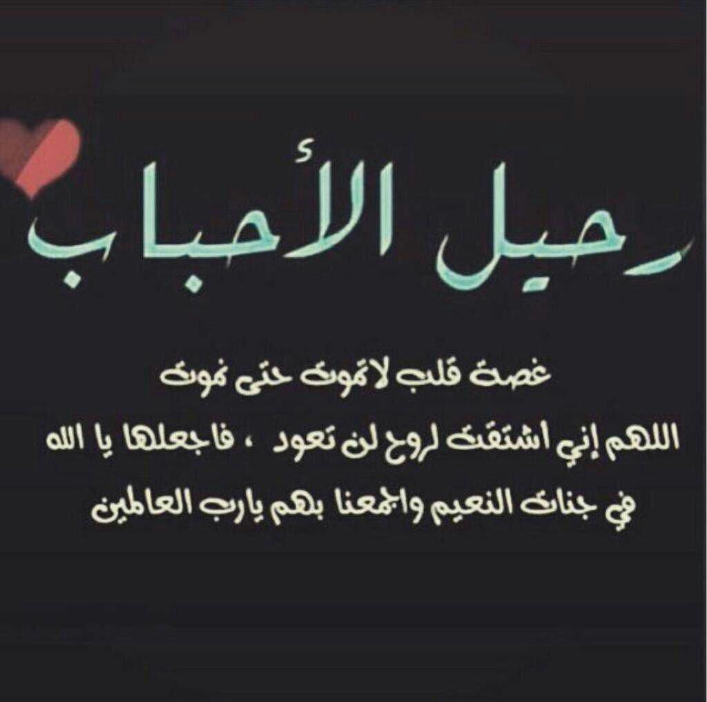 صورة شعر ليبي ع الموت , كلام حزين اوي علي الموت 3358 5