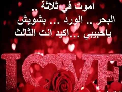 صورة رسائل حب للعاشقين , الي كل من يحب اليك رسائل ارسلها لحبيبك 4915 4