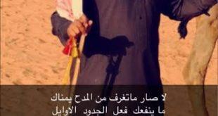 صورة شعر عن ولد العم مدح , انت اخويا مش ابن عمى