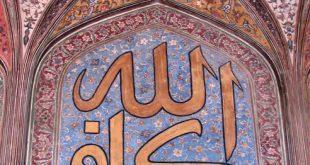 صورة اين يوجد الله , الله فى قلب كل مسلم