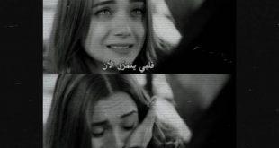 صورة صور فراق بنات , حزن البنت جامد اوى