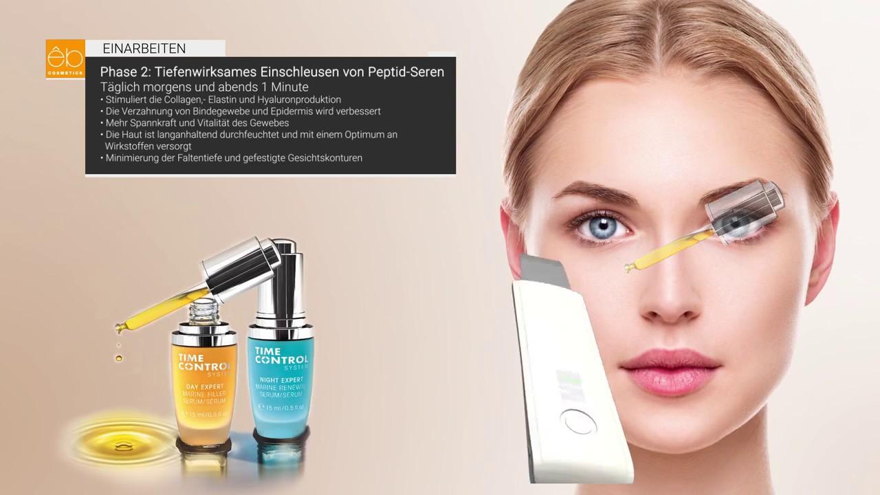 صورة جهاز تقشير الوجه , جهاز حلو اوى لازم يكون عندك واحد فى البيت