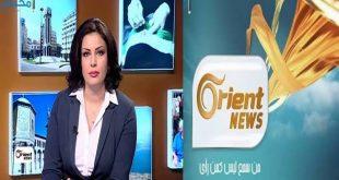 صورة تردد قناة اورينت الجديد , قناة اخبارية من الدرجة الاولى