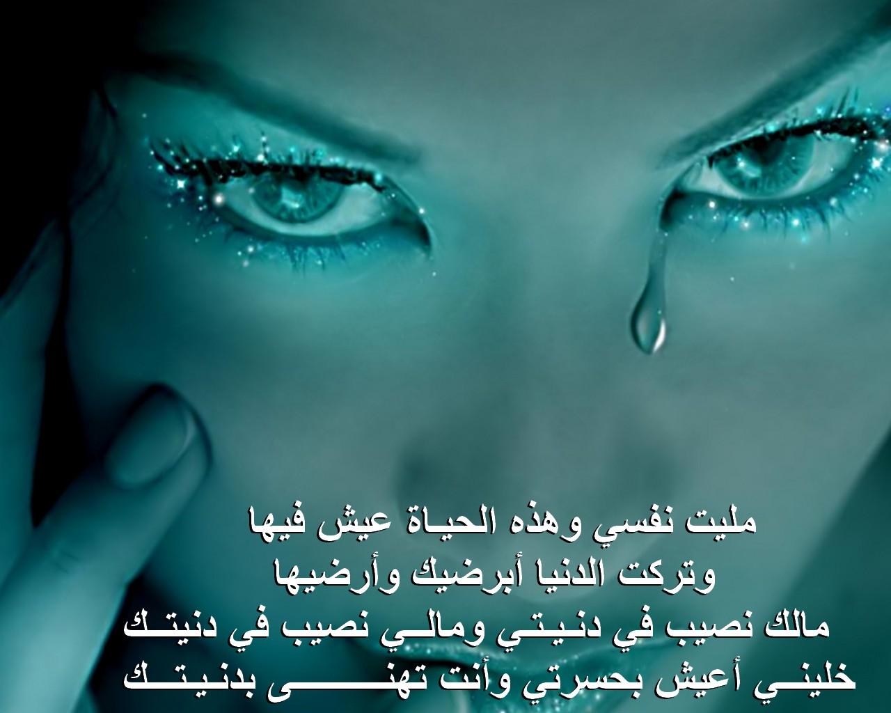 صورة حالات حزن وفراق , معبرة جدا عن الحزن