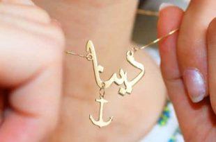 صورة سلاسل ذهب مكتوب عليها حروف واسماء , هدايا من الذهب