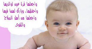صورة تهنئة مولود جديد , اجمل كلام للمولود