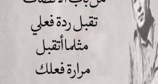 صورة عبارات زعل الحبيب , اجمل كلام للحبيب