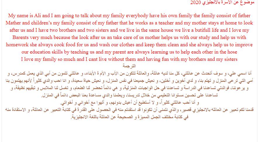 قصة ماتيس الاهتمام تعبير عن مطعم بالانجليزي مترجم Virelaine Org