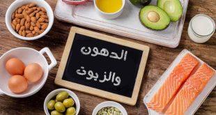 صورة بحث عن الدهون, فوائد الدهون للجسم
