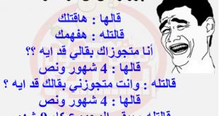 صورة نكت مصريه وسخه, اضحك من قلبك