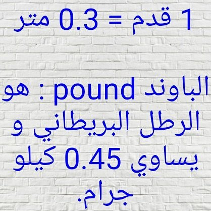144 باوند كم كيلو سواح هوست 14