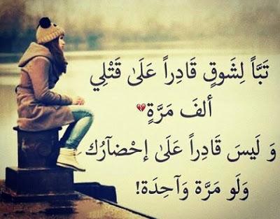 صورة رسالة اشتياق للحبيب, فرح قلب من تحب 4450 7