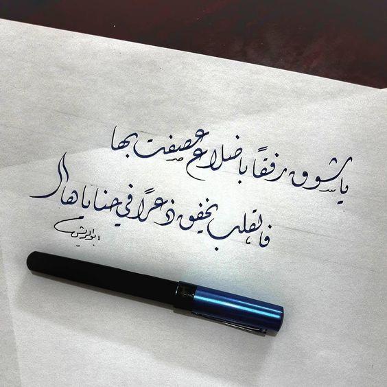 صورة رسالة اشتياق للحبيب, فرح قلب من تحب 4450