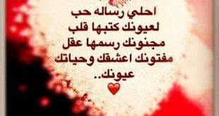 صورة كلام حب وغرام وشوق وحنين, مشاعر رقيقة وراقية
