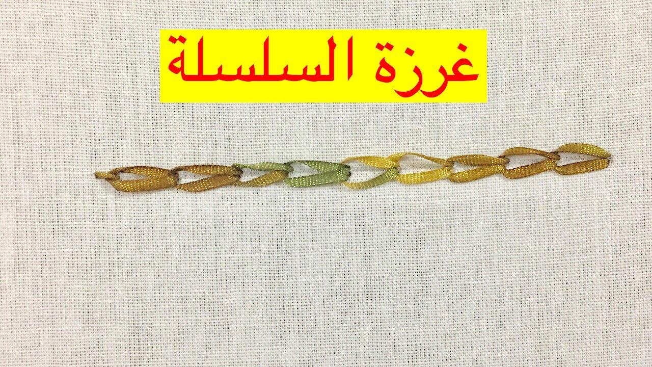 صورة اضيفي على ثيابك أجمل الرسومات , انواع الغرز في التطريز