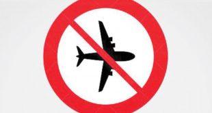 كيف اعرف اني ممنوع من السفر الامارات