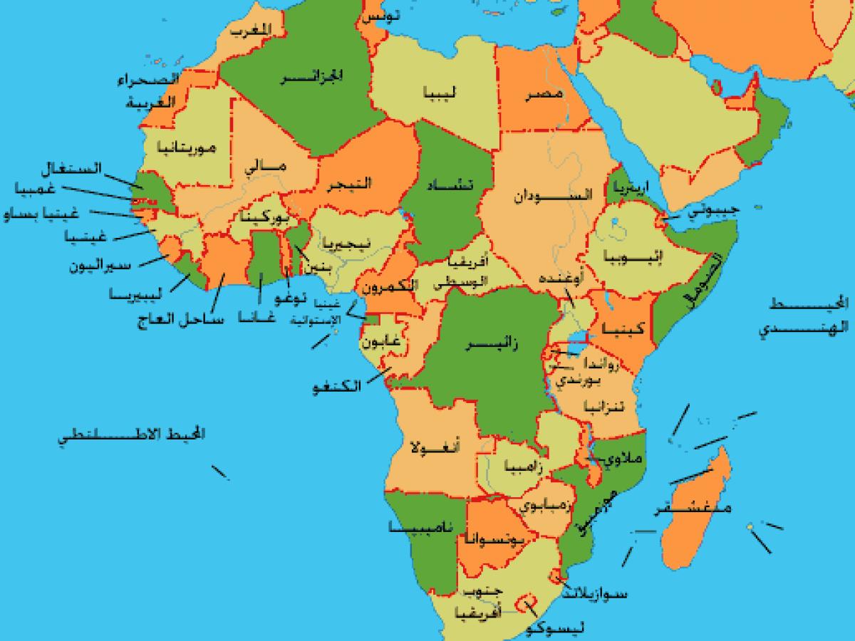 ماهي دول افريقيا - احضان الحب