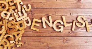 تعبير عن اللغة الانجليزية