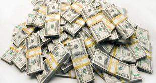 صورة رؤية النقود في المنام   لم اصدق تفسير النقود بالمنام 78 1 310x165